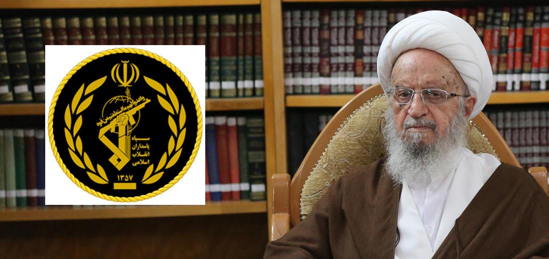 پیام تسلیت حضرت آیت الله العظمی مکارم شیرازی در پی جنایت اخیر تکفیری ها در سیستان و بلوچستان