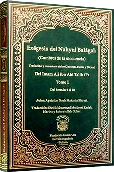 Exégesis del Nahyul Balagah Tomo I