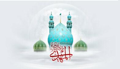 ولادت حضرت زینب(سلام الله علیها)