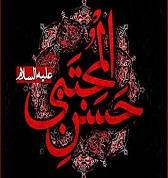 شهادت امام حسن مجتبی(علیه السلام)