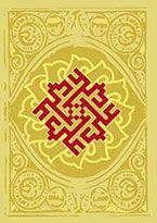 الإمام علي بن أبي طالب(عليه السلام)