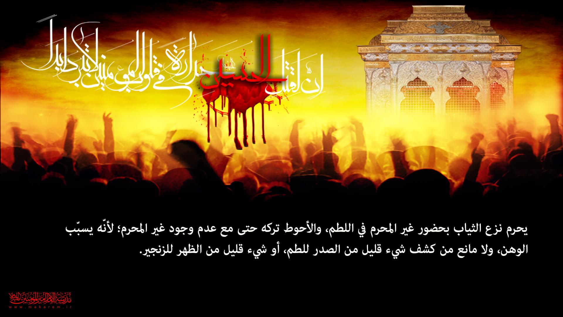 عاشوراء-مدرسه الامام امیر المومنین (ع)