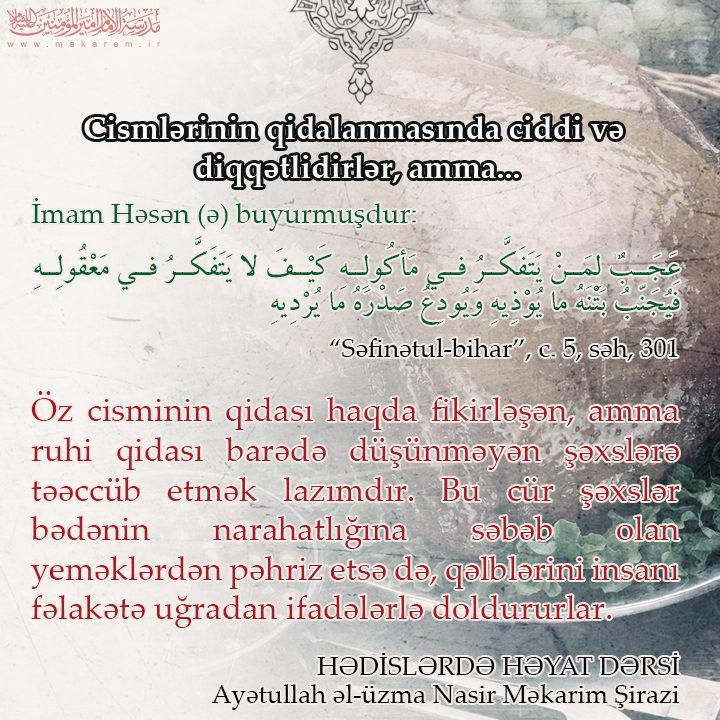 150-02-مدرسه الامام امیر المومنین (ع)