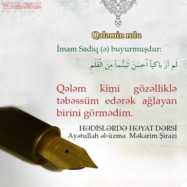 150-03-مدرسه الامام امیر المومنین (ع)