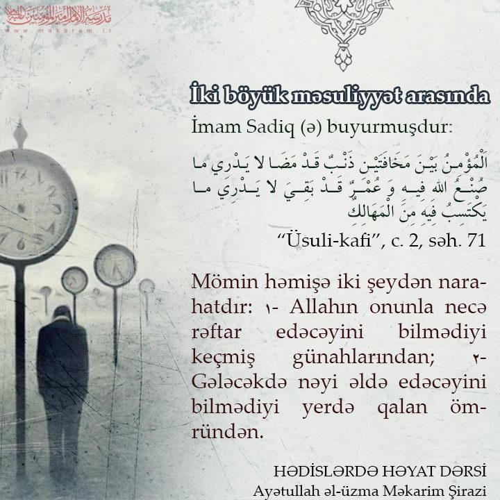 150-04-مدرسه الامام امیر المومنین (ع)