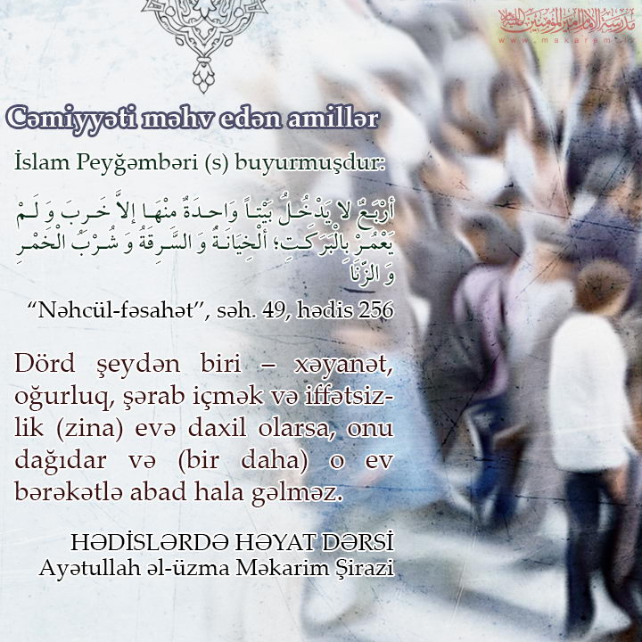 150-05-مدرسه الامام امیر المومنین (ع)