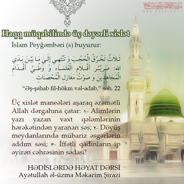 150-09-مدرسه الامام امیر المومنین (ع)