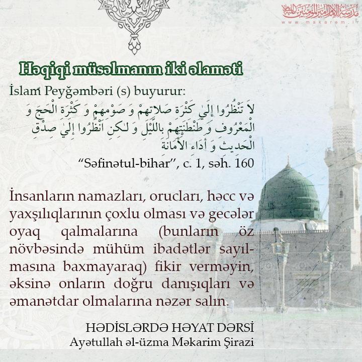 150-011-مدرسه الامام امیر المومنین (ع)