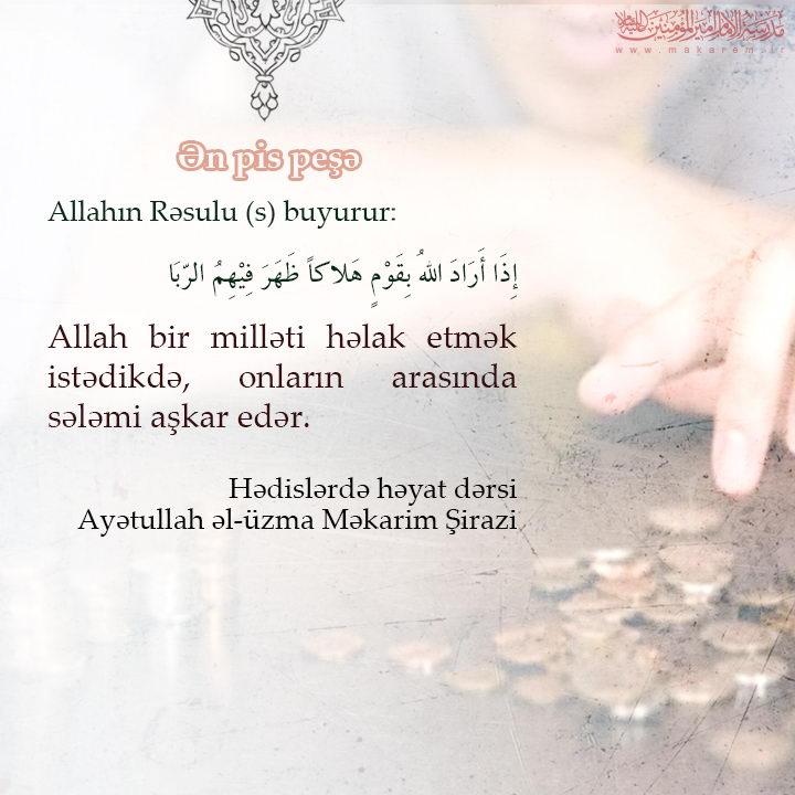 150-014-مدرسه الامام امیر المومنین (ع)