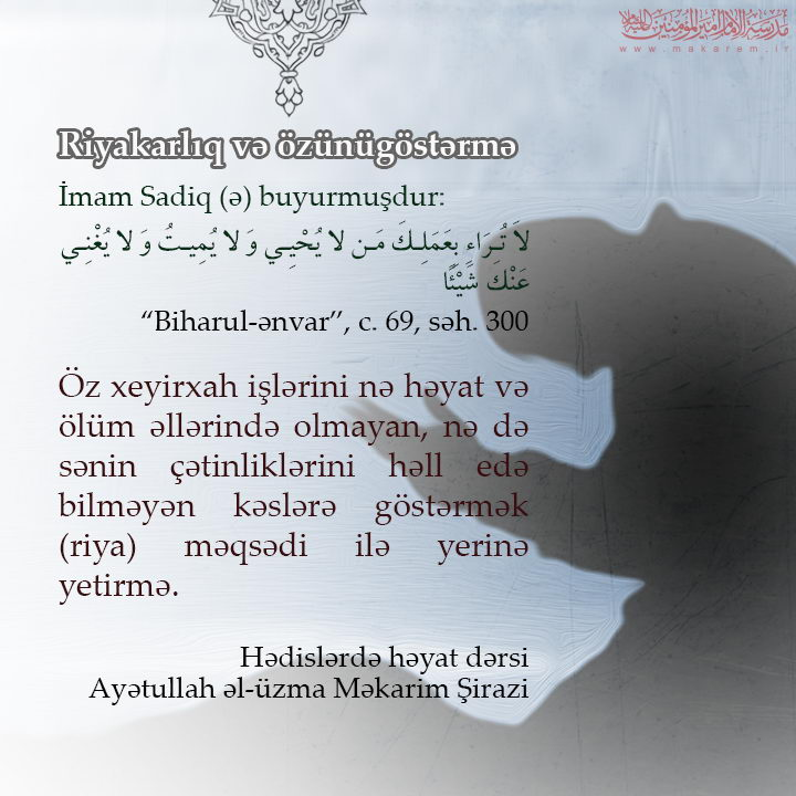 150-015-مدرسه الامام امیر المومنین (ع)