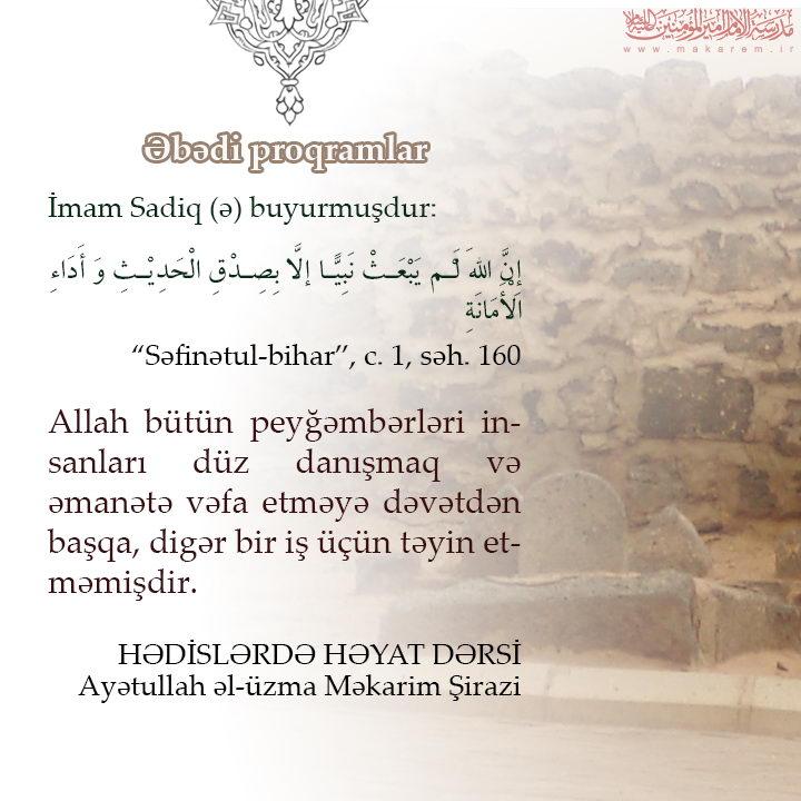 150-020-مدرسه الامام امیر المومنین (ع)