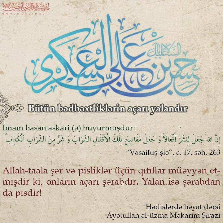150-022-مدرسه الامام امیر المومنین (ع)