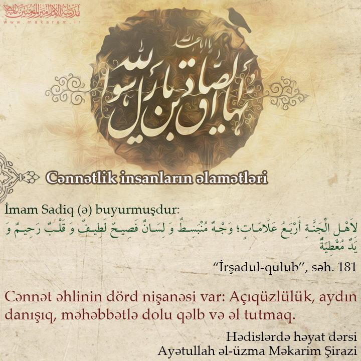 150-023-مدرسه الامام امیر المومنین (ع)