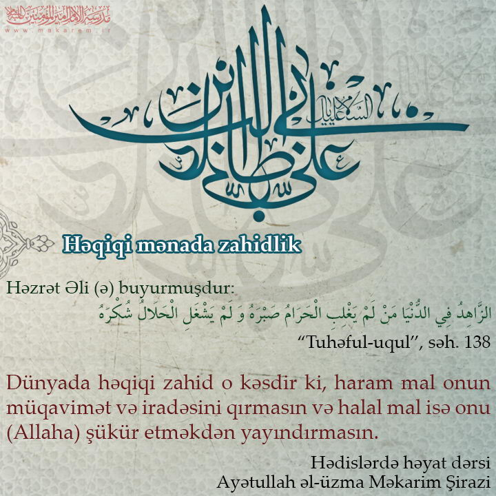 150-027-مدرسه الامام امیر المومنین (ع)