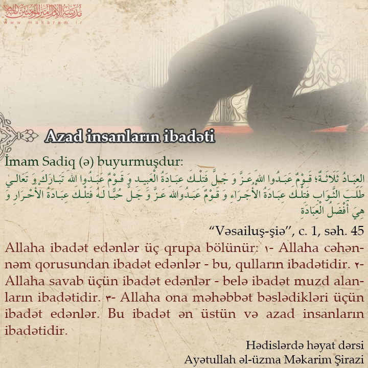 150-030-مدرسه الامام امیر المومنین (ع)