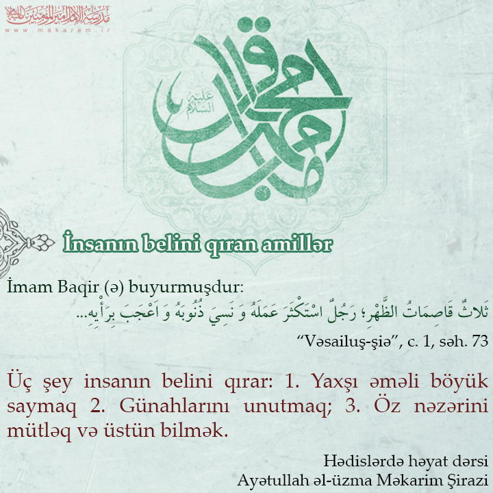 150-031-مدرسه الامام امیر المومنین (ع)