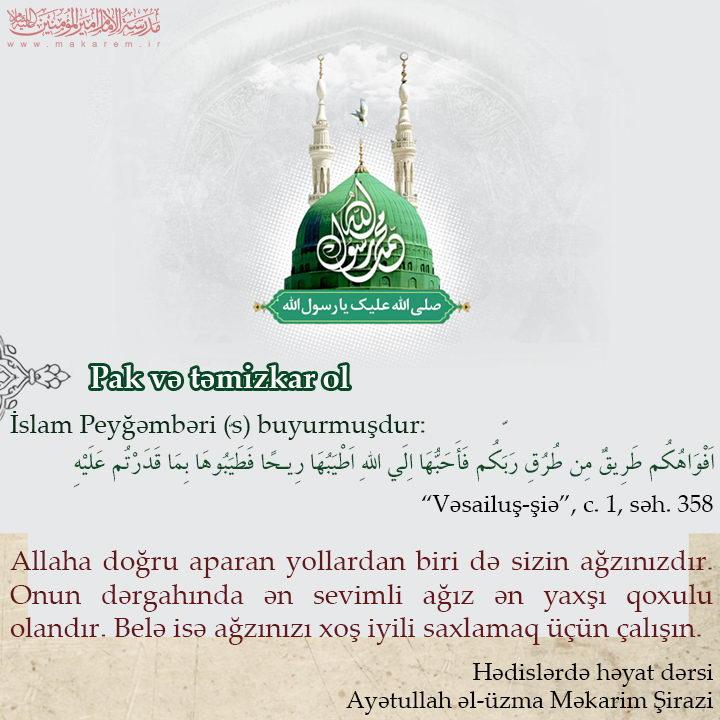 150-032-مدرسه الامام امیر المومنین (ع)