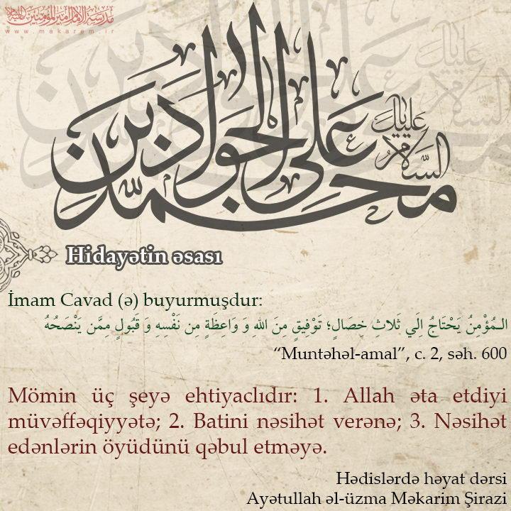 150-034-مدرسه الامام امیر المومنین (ع)