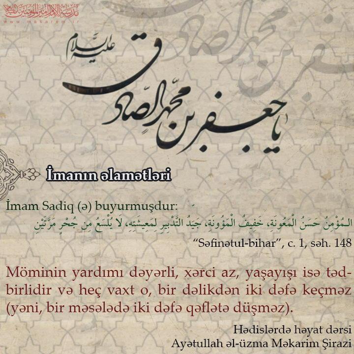150-038-مدرسه الامام امیر المومنین (ع)