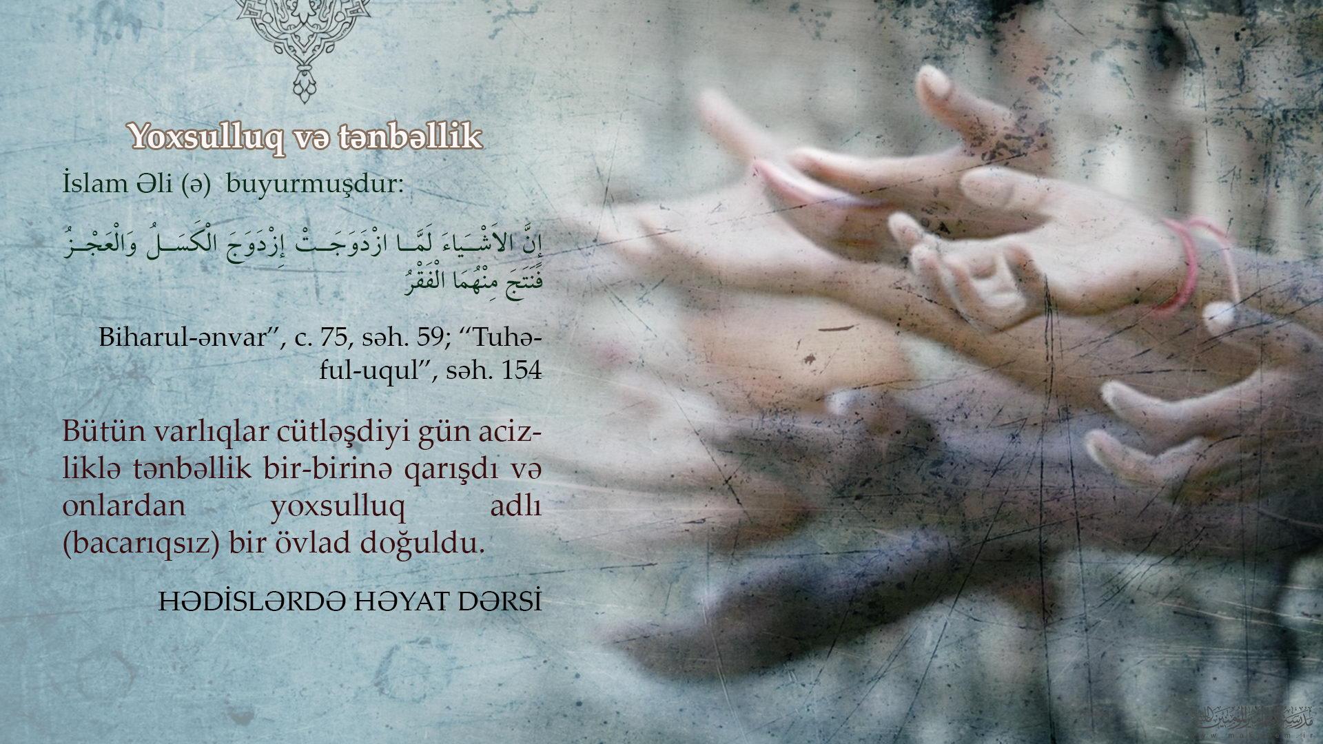 150-06-مدرسه الامام امیر المومنین (ع)