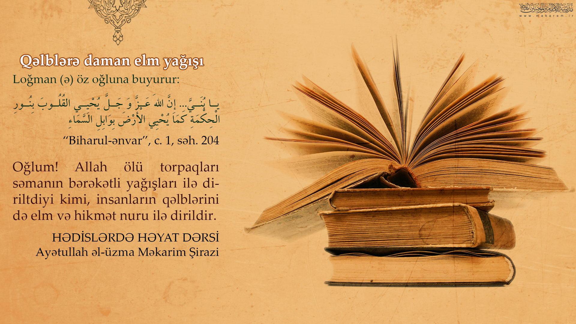 150-07-مدرسه الامام امیر المومنین (ع)