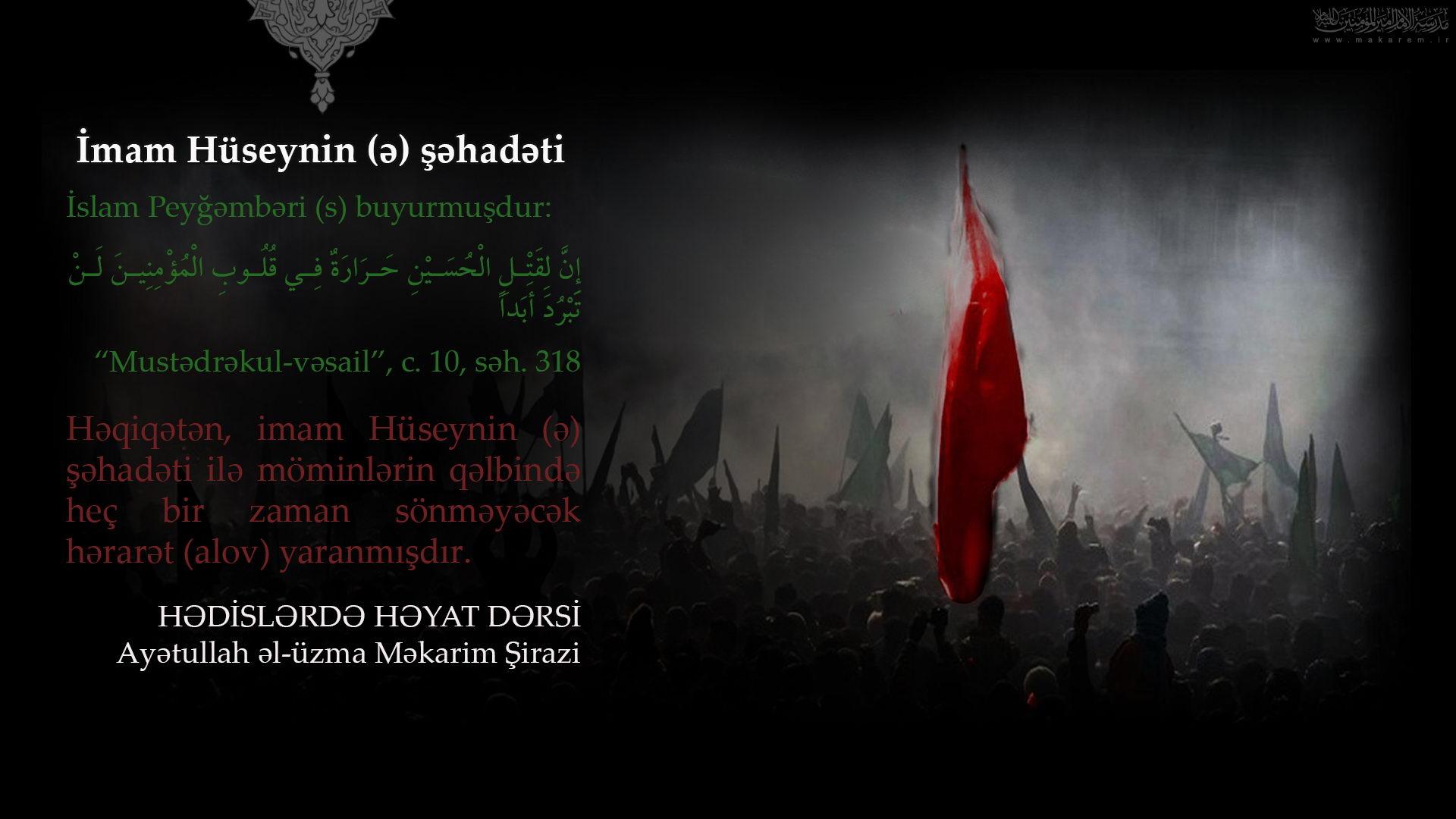 150-010-مدرسه الامام امیر المومنین (ع)