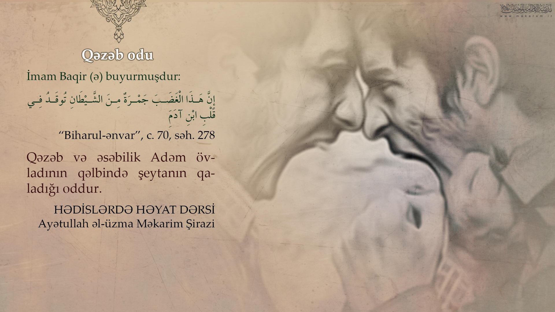 150-012-مدرسه الامام امیر المومنین (ع)