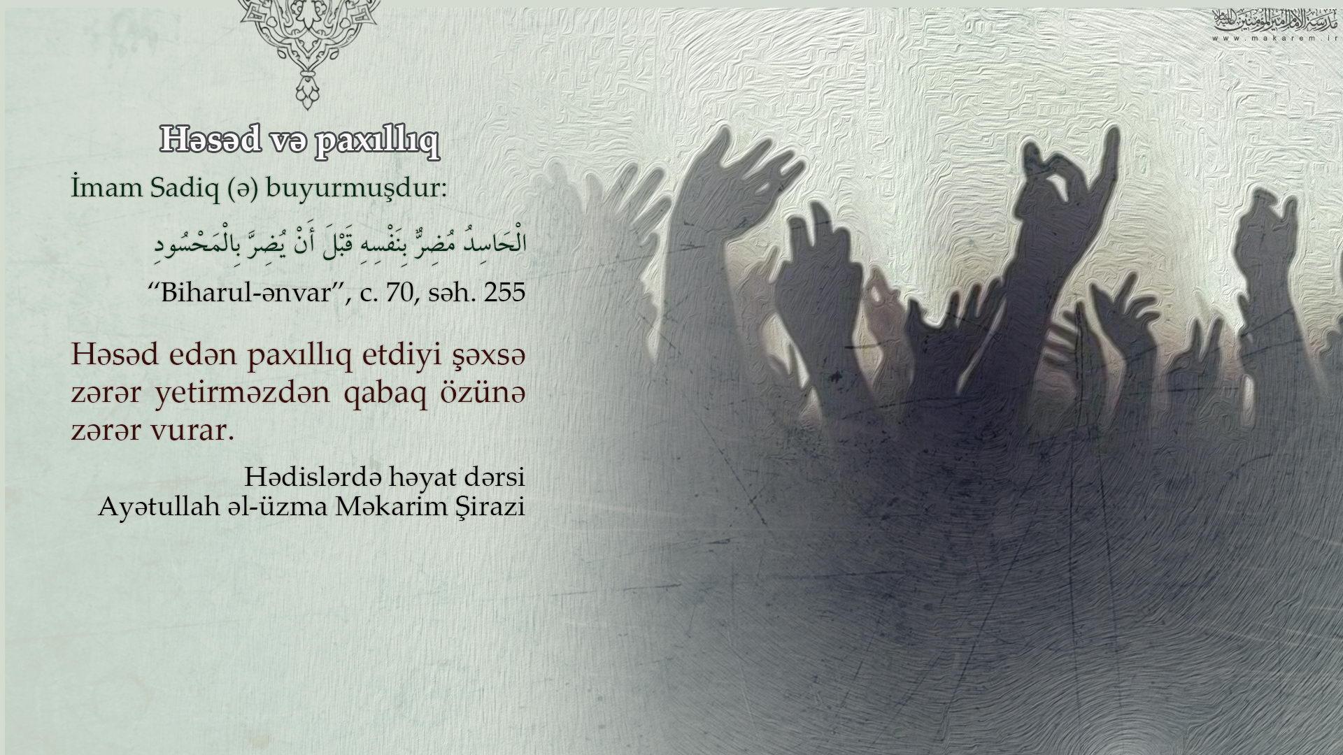 150-016-مدرسه الامام امیر المومنین (ع)