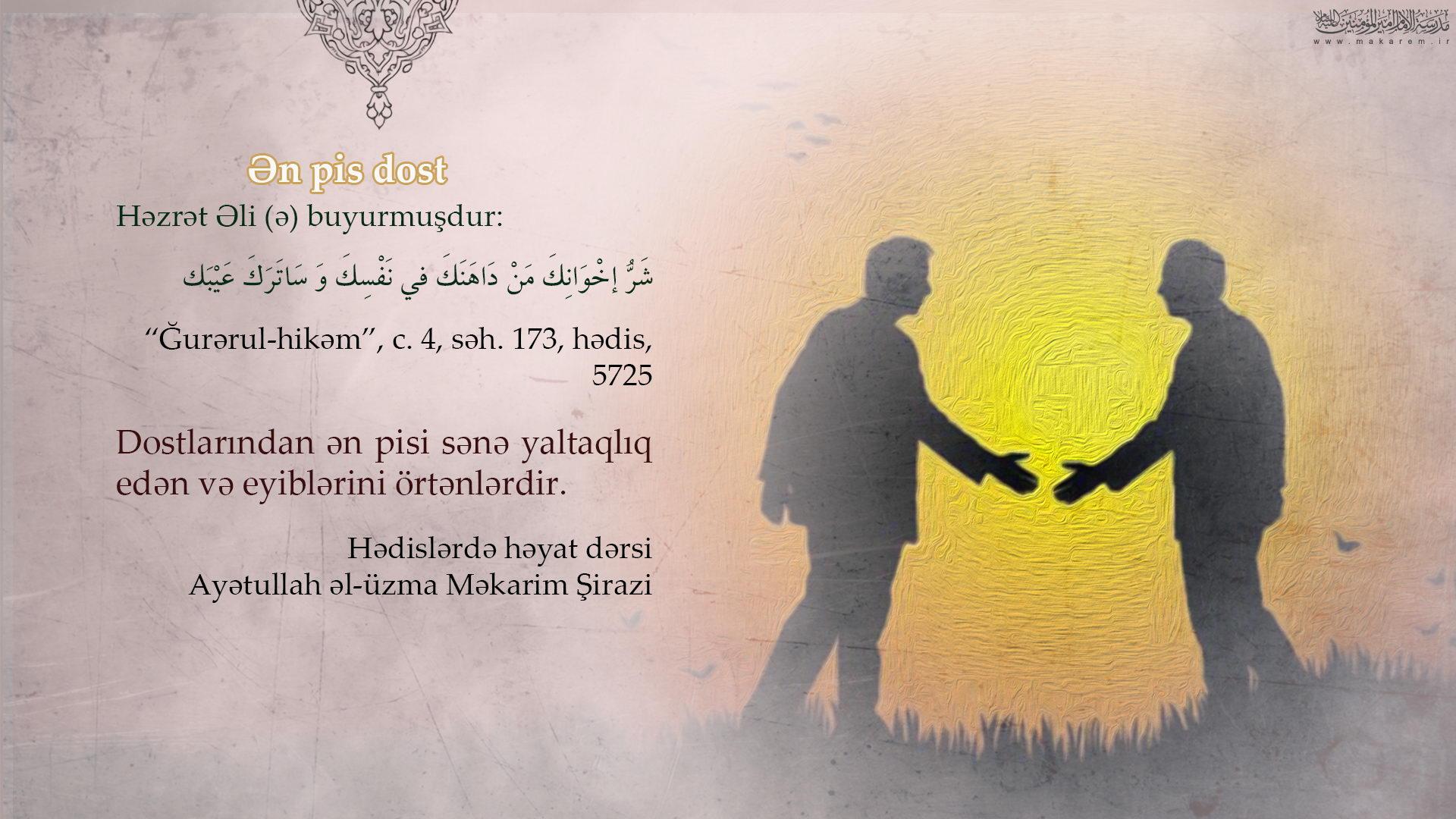 150-018-مدرسه الامام امیر المومنین (ع)