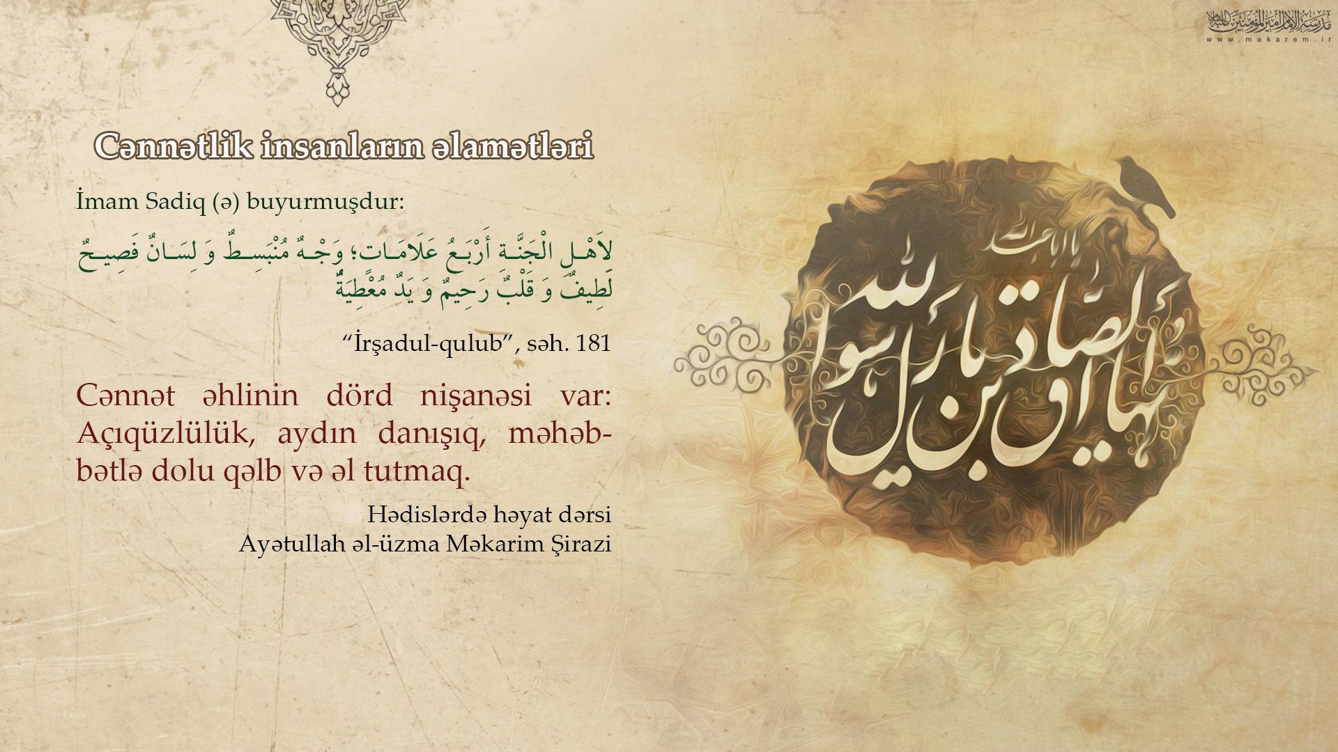 150-024-مدرسه الامام امیر المومنین (ع)