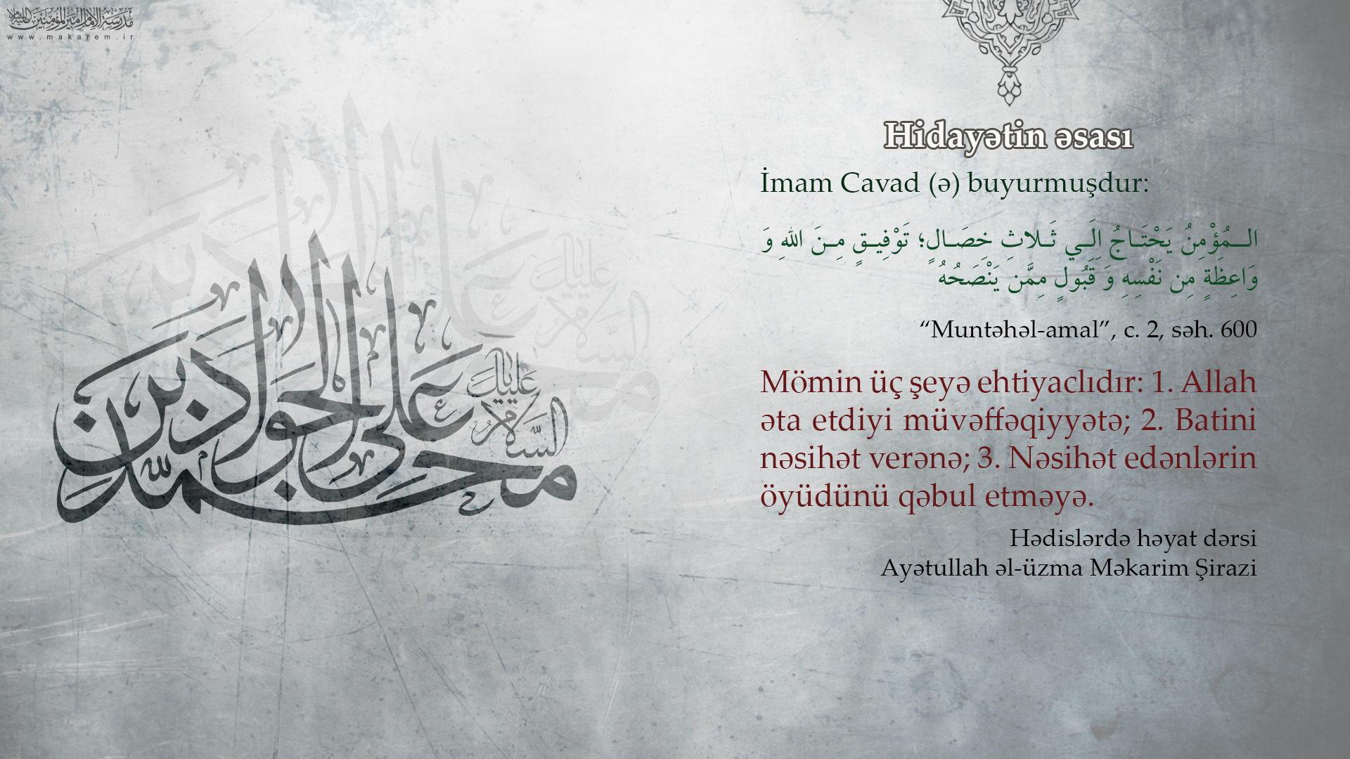 150-035-مدرسه الامام امیر المومنین (ع)