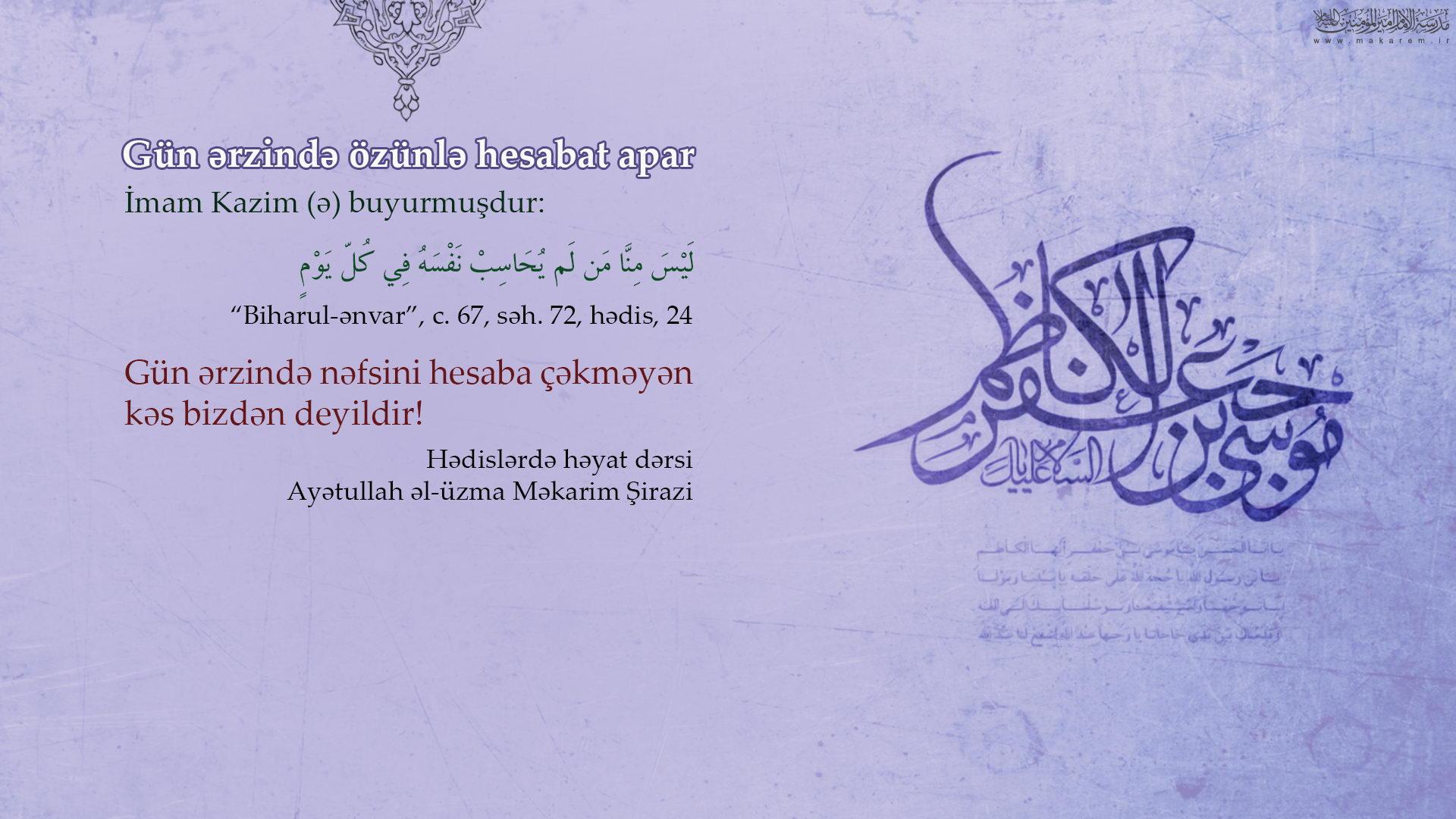 150-036-مدرسه الامام امیر المومنین (ع)