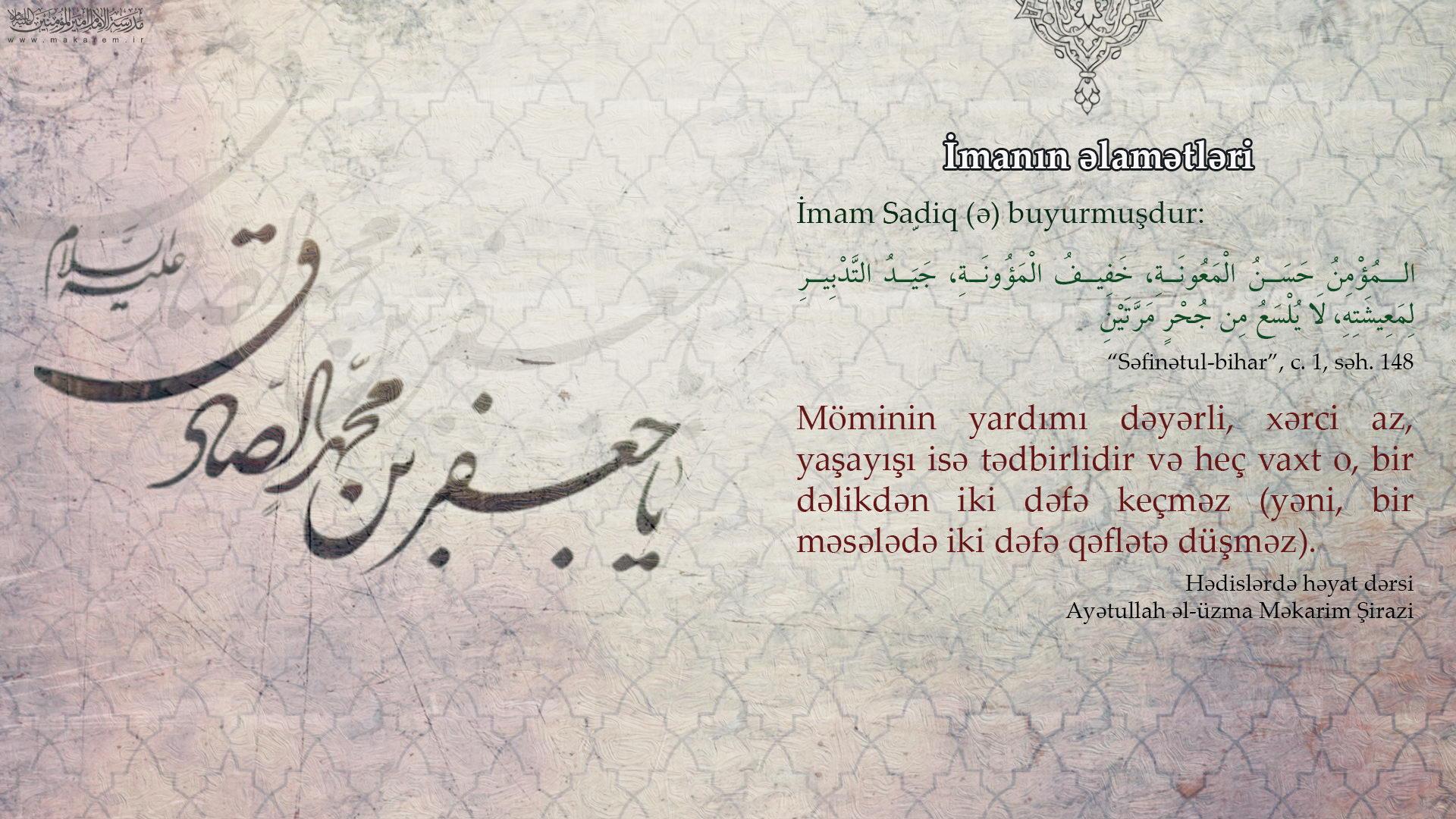 150-039-مدرسه الامام امیر المومنین (ع)