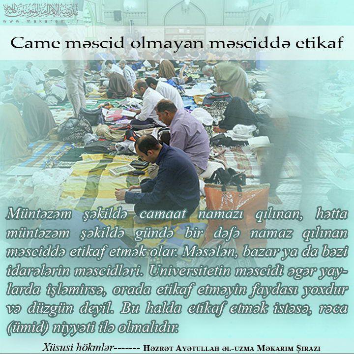 081-مدرسه الامام امیر المومنین (ع)