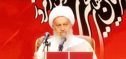 پیام آیت الله العظمی مکارم شیرازی به همایش تکفیر در مهاباد